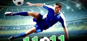 11х11: техника победы в кубках