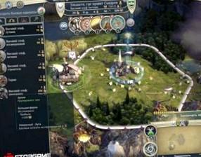 Age of Wonders III: Обзор игры