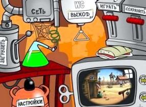 Агенты 008: Кинопрерии: Прохождение игры