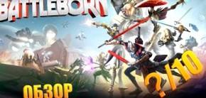 Battleborn - Обзор DotA-шутера в стиле Borderlands