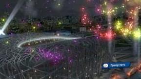 Beijing 2008: Обзор игры