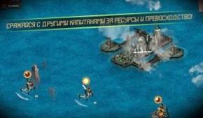 Битва пиратов – стимпанк, укрепленные базы и морские сражения