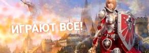 Bless приглашает игроков в рамках открытого бета-уикенда