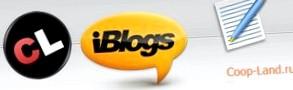 Блоги и другие нововведения для авторов статей