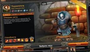 Bloodline Champions – МОБА с тремя игровыми режимами