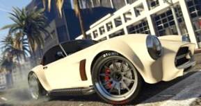 Большие люди и другие бандиты в GTA Online - набираем свою банду