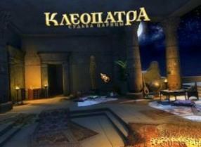 Cleopatra: A Queen's Destiny: Прохождение игры