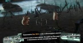 Crysis 3: Обзор игры