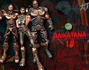 Daikatana: Прохождение игры