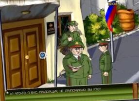 ДМБ 3: Кавказская миссия: Прохождение игры