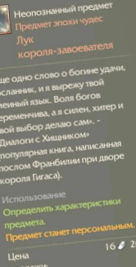 Дополнение для Total War: Attila знакомит со славянскими народами