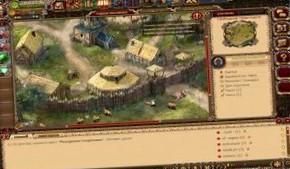 Джаггернаут – противостояние воинов из двух фракций