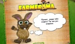 Farmerama – игрушка про фермерство, животноводство и кулинарию