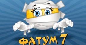 Fatum7