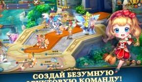 Фруктовые войны – няшная корейская MMORPG