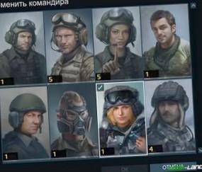 Гайд: командиры в Armored Warfare: Проект Армата