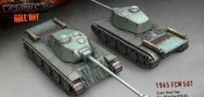 Гайд по FСМ 50 t в World of Tanks