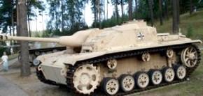 Гайд по StuG III в World of Tanks