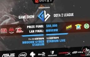 Game Show Dota 2 League: участники лан-финала и комментаторы