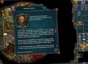 Герои Мальгримии 2: Победить дракона: Обзор игры