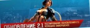 Глобальное обновление Warside + бонусы участникам Coop-Land.ru