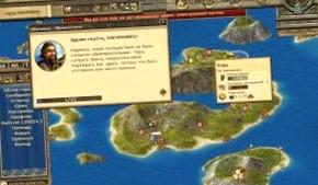 Grepolis – развитие поселения на островке где-то в Древней Греции