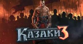 GSC Game World возвращается вместе с анонсом Казаки 3