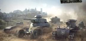 Игра взводом в World of Tanks