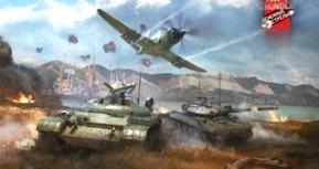 Игрок War Thunder заработал более 300 тысяч рублей