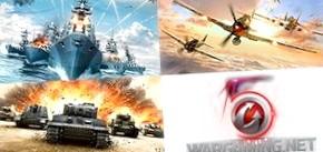 Информация для любителей игр от Wargaming