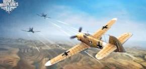 Как вас может сбить штурмовик в World of Warplanes, которому вы сели на хвост?