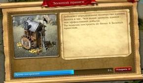 Кодекс пирата – паруса, флаг цвета ночи и пиастры в кармане