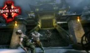 Магия крови 2: Превью игры
