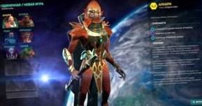 Master of Orion. Обзор ранней версии игры