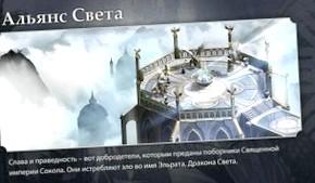 Меч и Магия: Герои онлайн – европейская качественная игрушка
