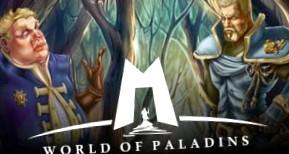 Мир Паладинов