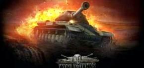 Мир Танков. Артиллерия идёт в бой. Все тонкости артиллерийской игры.