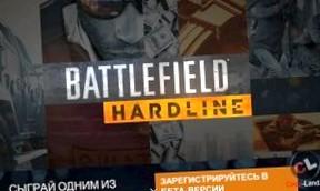 Началось открытое для всех бета-тестирование Battlefield Hardline