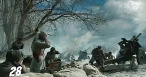 Народный фильм «28 Панфиловцев» выходит в прокат