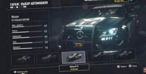 Need for Speed World —  Лучшие Гонки!