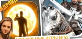 Новые игры на Андроид и iOS игры с 01-07 февраля 2016