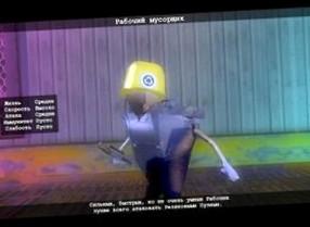 Обзор игры  CID the Dummy