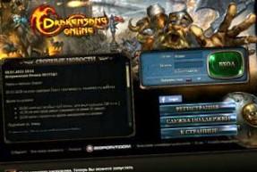 Обзор игры Drakensang Online— в начале славных дел