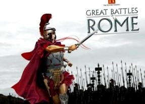 Обзор игры  History Channel: The Great Battles of Rome, The