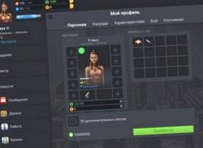 Обзор игры  VirCities