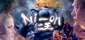 Обзор Ni-Oh: Dark Souls про самураев