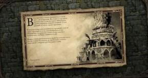 Обзор Pillars of Eternity. Возвращение в прошлое