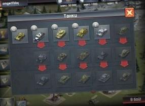 Обзор War Thunder: Conflicts. Карманные войны