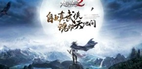 Первые скриншоты Age of Wushu 2