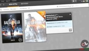 Подробности мультиплеерных режимов Battlefield 4 и дата начала ЗБТ